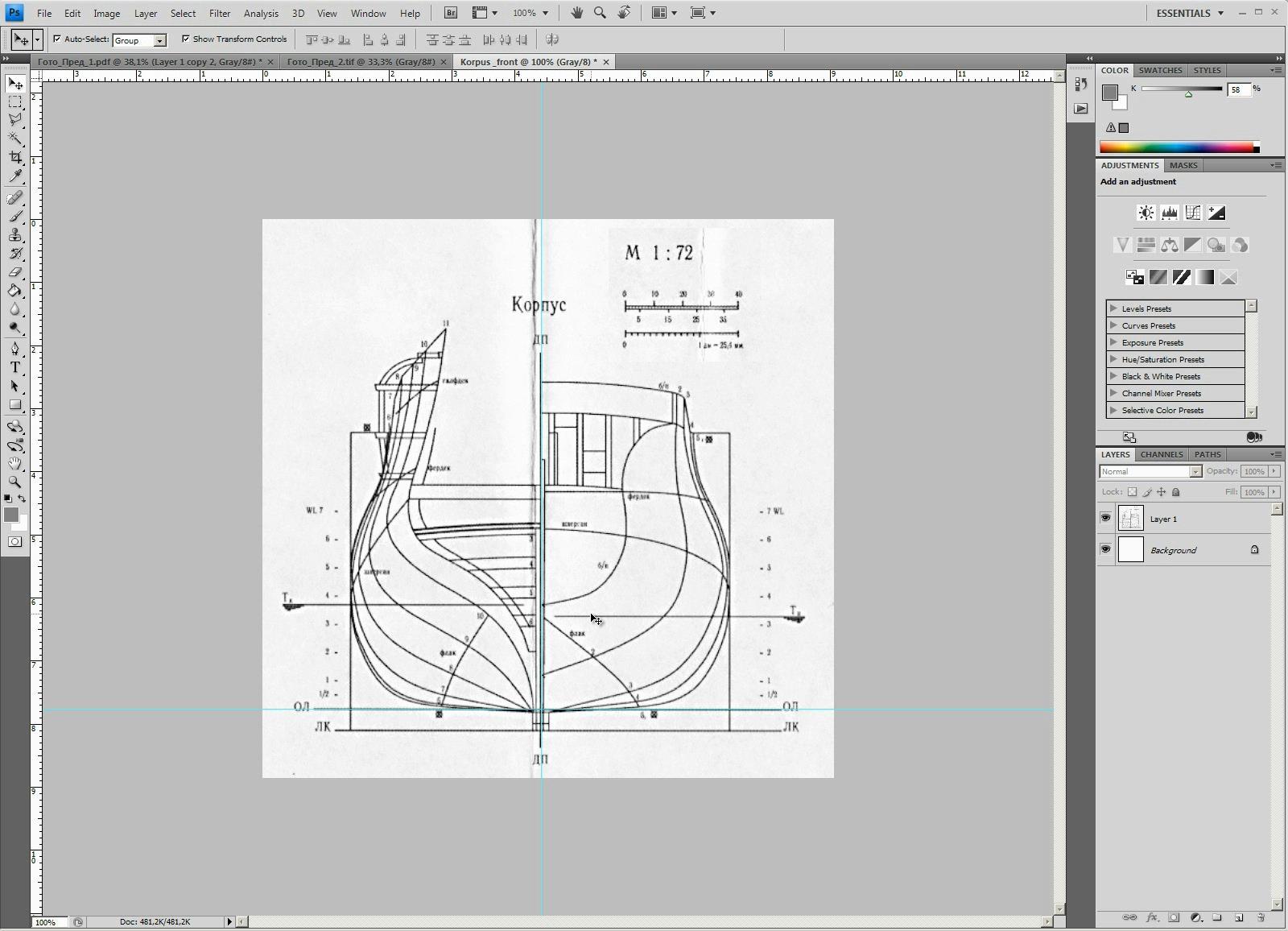 Фотошоп как из сделать чертеж